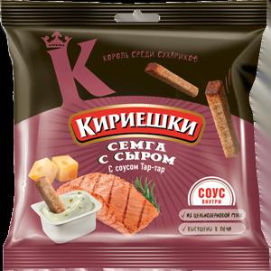 """Сухарики """"Кириешки"""" семга с сыром/соус тар-тар"""