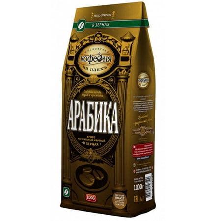 Кофейня на Паях кофе Арабика зерно 1 кг. м/у