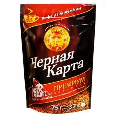 Кофе Чёрная Карта Премиум 75гр м/у
