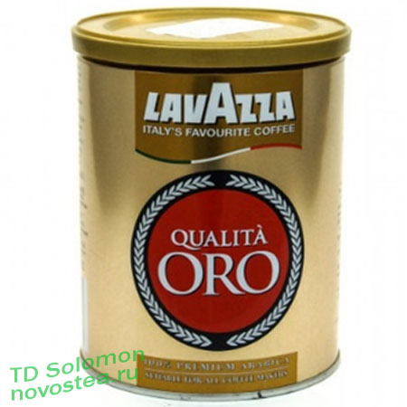 Кофе Лаваца (Lavazza) Oro молотый Италия, 250гр. ж/б