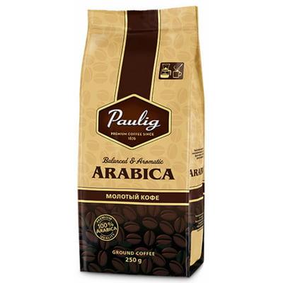 Кофе Паулиг Арабика молотый 250гр.