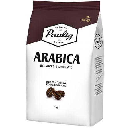 Кофе Паулиг Арабика зерно 1кг.