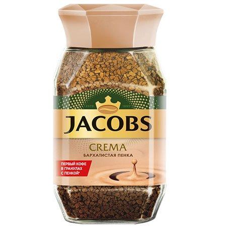 Кофе Якобс (Jacobs) Крема 95 гр. с/б
