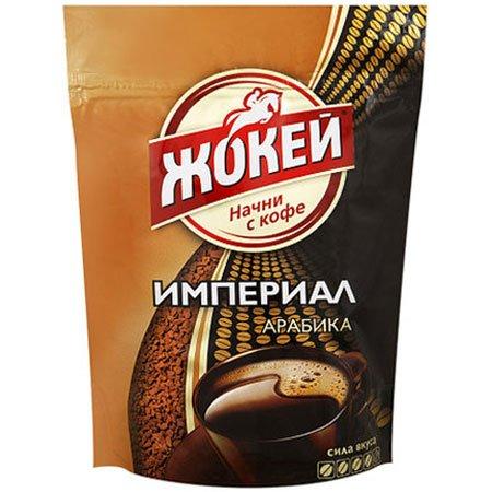 Кофе Жокей Империал 75 гр. м/у