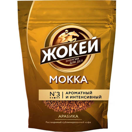 Кофе Жокей Мокка 70 гр. м/у