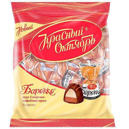 Конфеты шоколадные Барокко Сливочно-кофейный, 250гр.