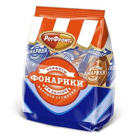 Конфеты Фонарики вкус вареная сгущенка 200гр