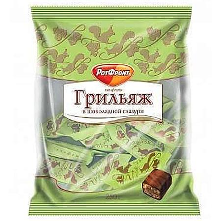 Конфеты Грильяж в шоколадной глазури 200гр