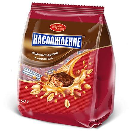 Конфеты «Наслаждение» жареный арахис + карамель 250гр
