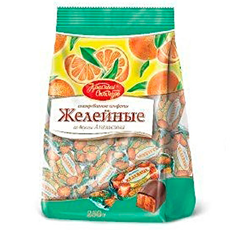 Конфеты «Желейные» со вкусом апельсина 250гр