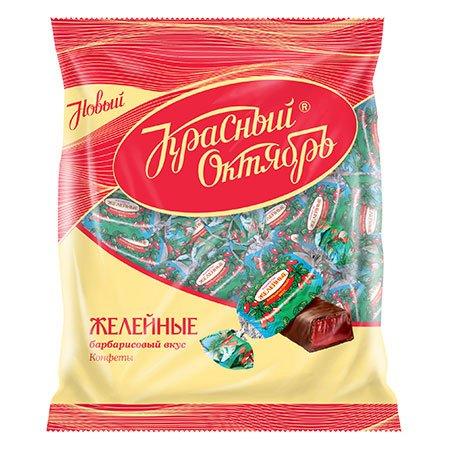 Конфеты «Желейные» со вкусом барбариса 250гр