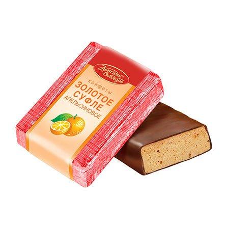Конфеты «Золотое суфле» апельсиновое 1кг