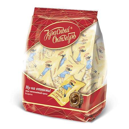 Конфеты «Ну-ка отними!» шоколадный крем 250 гр