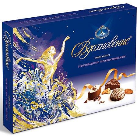 Конфеты набор Вдохновение Шоколадное прикосновение 136г