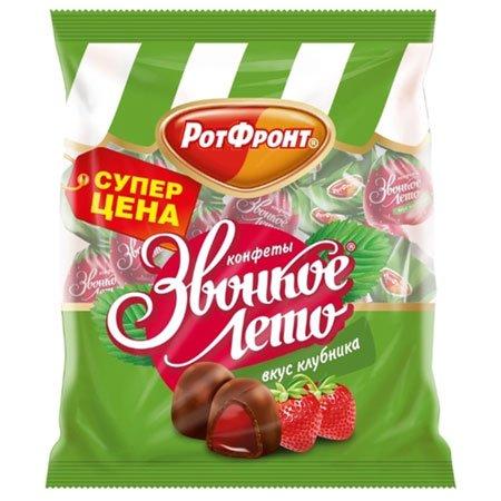 Конфеты Звонкое лето Вкус клубника 250гр