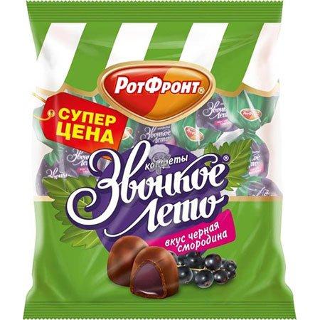 Конфеты Звонкое лето Вкус черная смородина 250 гр