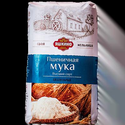 Мука Яшкино пшеничная высший сорт 2 кг. ГОСТ