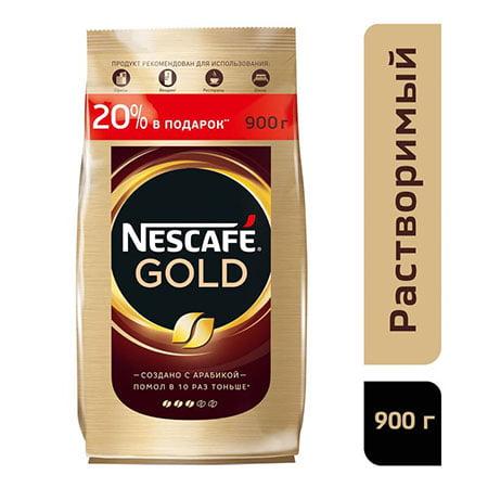 Кофе Нескафе Голд 900г.
