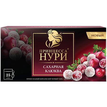 Чай Принцесса Нури чёрный сахарная клюква, 25 пакетиков
