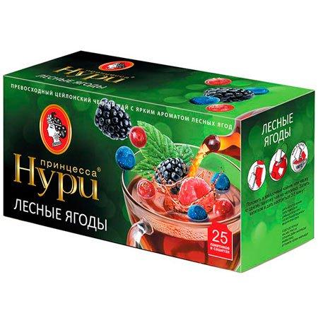 Чай Принцесса Нури чёрный лесные ягоды, 25 пакетиков