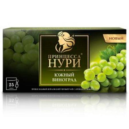 Чай Принцесса Нури чёрный южный виноград, 25 пакетиков