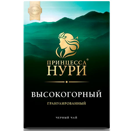 Чай Принцесса Нури Высокогорный гранулированный 250 гр