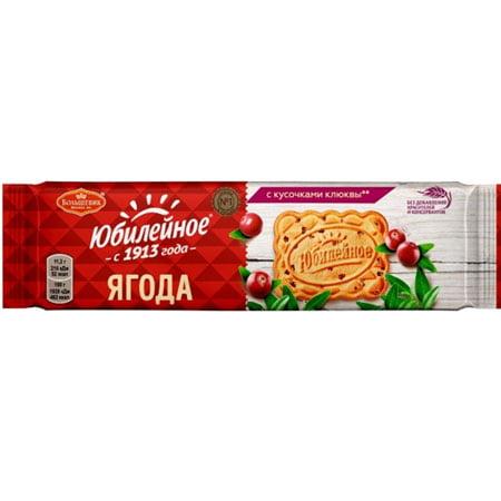 Печенье Юбилейное с кусочками клюквы витаминное, 112г.