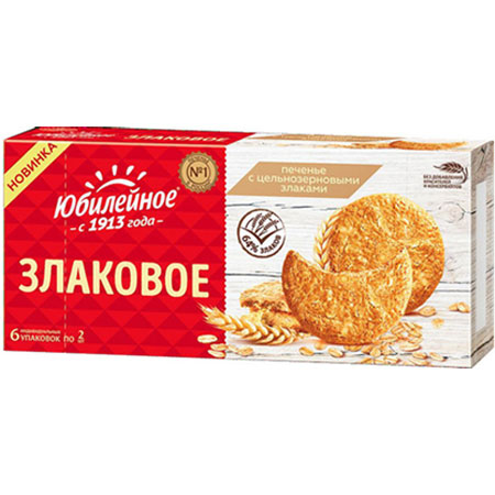 Печенье Юбилейное цельнозерновые злаки, 171 г.