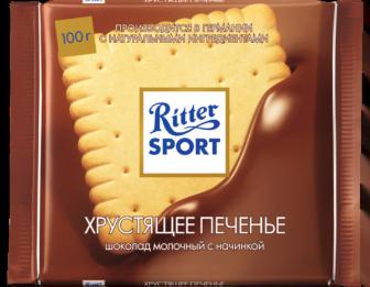 Шоколад Риттер Спорт Печенье