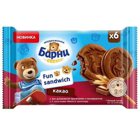 Пирожное Медвежонок Барни Фан Сэндвич какао/шоколад, 180г