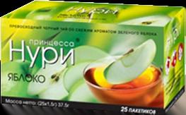 Чай Принцесса Нури Яблоко