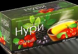 Чай Принцесса Нури северная ягода