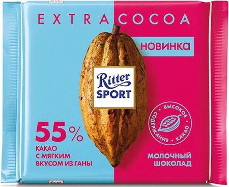 Шоколад Риттер Спорт 55% Какао. Мягкий вкус из Ганы