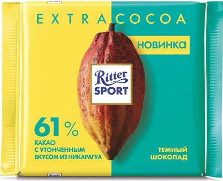 Шоколад Риттер Спорт 61% Какао. Утонченный вкус из Никарагуа
