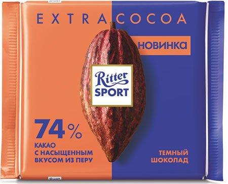 Шоколад Риттер Спорт 74% Какао. Насыщенный вкус из Перу