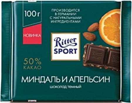 Шоколад Риттер Спорт Миндаль/Апельсин