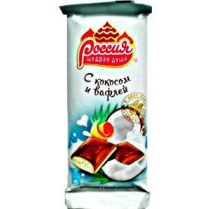 Шоколад Россия Кокос Вафля белый