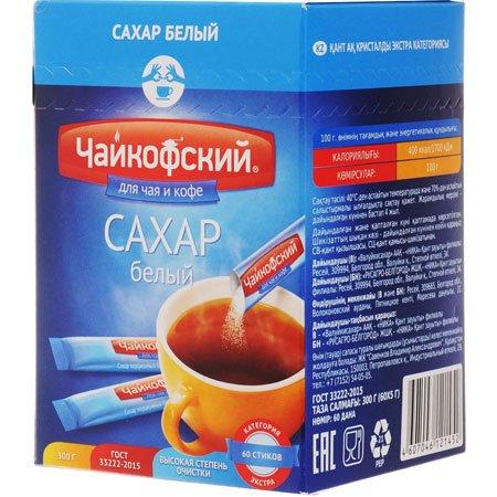 Сахар Чайкофский порционный, одноразовые стики по 5гр.