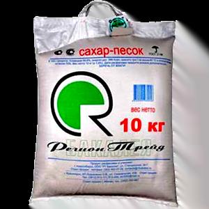 """Сахар песок """"Регион трейд"""" 10 кг."""