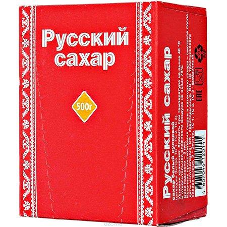 """Сахар рафинад """"Русский сахар"""" 500 гр."""