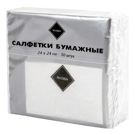 Салфетки бумажные Rioba (Риоба) 3 слоя белые