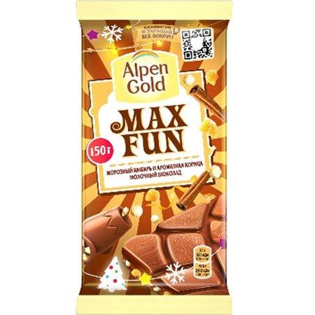 Шоколад Альпен Голд Максфан имбирь/корица, 150гр