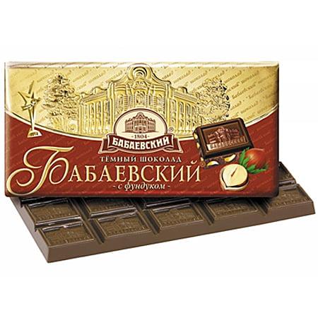 Шоколад Бабаевский темный с фундуком 100г