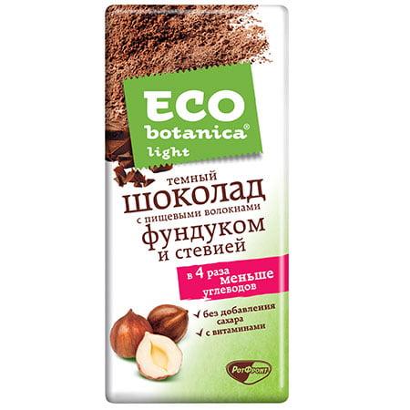 "Шоколад ""Рот Фронт"" Eco Botanica Light фундук и стевия 90г"
