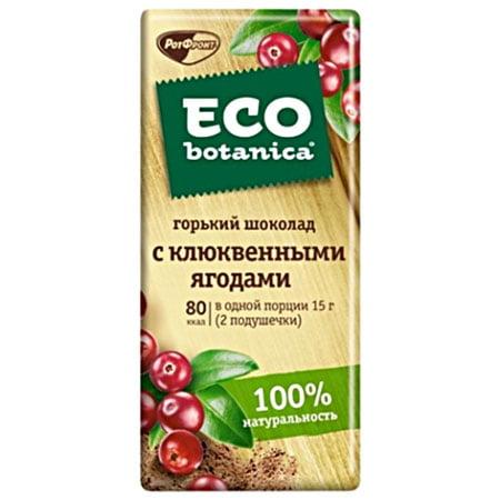 """Шоколад """"Рот Фронт"""" Eco Botanica клюква 85г"""