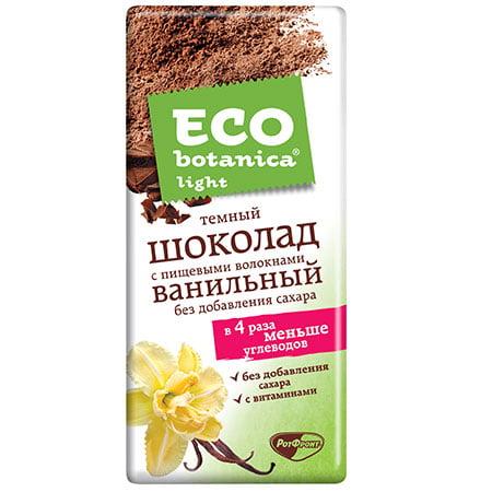"""Шоколад """"Рот Фронт"""" Eco Botanica Light ванильный 90г"""