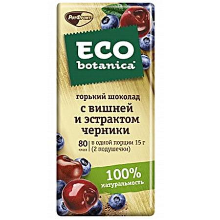 """Шоколад """"Рот Фронт"""" Eco Botanica вишня черника 85г"""