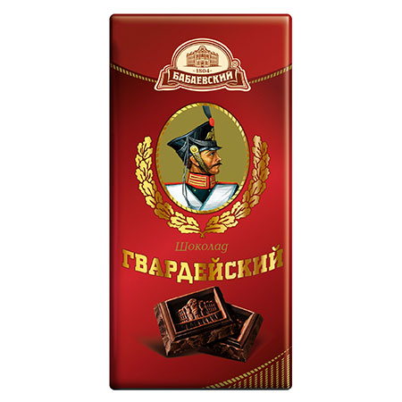 Шоколад Гвардейский тёмный 100 гр