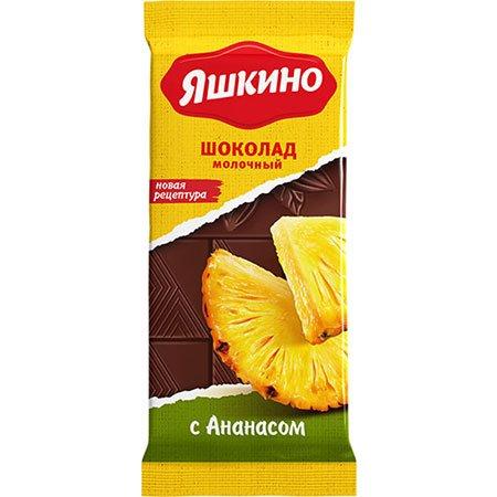 Шоколад «Яшкино» Молочный, с ананасом