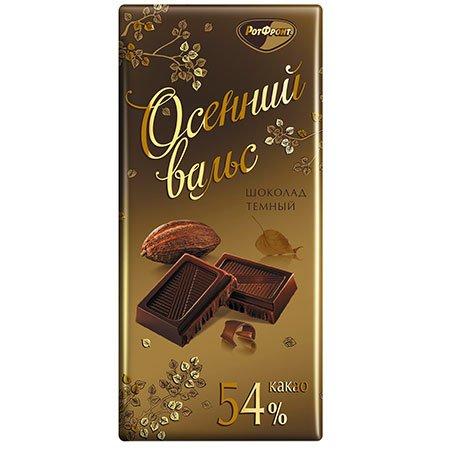 """Шоколад """"Рот Фронт"""" Осенний вальс 100гр."""